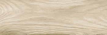 KERALA GRIS (20  x 60)