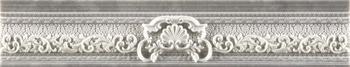 CEN RESINA BOSTON PLATA (8  x 40)