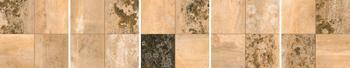 TEJA CREMA MIX PRECUT (25  x 25)